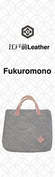 江戸前Leather - Fukuromono
